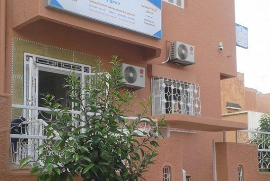 La MGPAP perd le procès face aux opticiens de Marrakech
